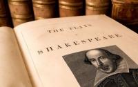 Евроклассика по-украински, или Шекспир в зоне АТО