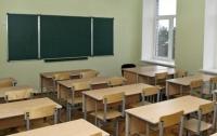Харьковщина: в школе разгорелся серьезный скандал