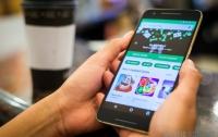 В Google Play обнаружены опасные приложения