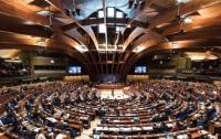 В ПАСЕ приняли резолюцию по Азову