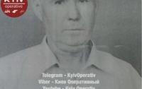 Под Киевом уже 4 дня разыскивают пропавшего мужчину