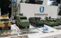 Реформа оборонно-промышленного комплекса в стране сворачивается