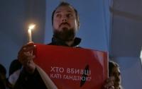 Рада проголосувала за звіт ТСК по Ганзюк