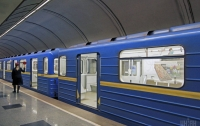 Расходы Киевского метро на электричество вырастут почти втрое