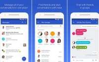Android-смартфоны научатся автоматически удалять SMS с одноразовыми паролями