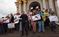На Майдане собрались активисты поговорить про Цемаха
