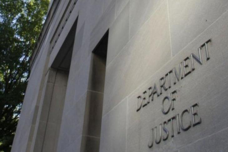 Манафорт, обвиняемый вотмывании денежных средств, подал всуд наминистерство юстиции США