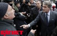 Виктора Ющенко обвинили в узурпации власти