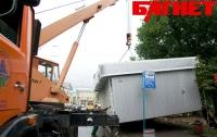 В Киеве исчезнут практически все МАФы