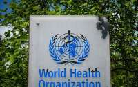 ВОЗ призывает приравнять вакцины от COVID-19 к мировому достоянию