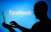 Facebook создал платформу для поиска второй половинки