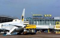 Иностранца с поддельным паспортом задержали в аэропорту