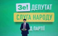 Разумков прокомментировал вчерашнюю громкую отставку