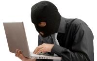 СБУ заблокировала распространение опасной программы