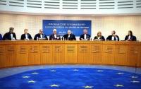 Крымчанка пожаловалась на банк в международный суд