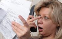 Треть доходов украинцы спускают на оплату коммуналки