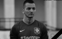 Футболист из Беларуси погиб с женой в страшном ДТП (фото)