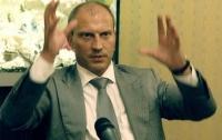 Партнер нардепа Авакова получил политическое убежище в Италии