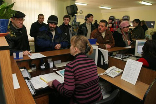 Ограничение пенсии работающим пенсионерам россии