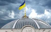 Рада собирается принять закон о разминировании Донбасса