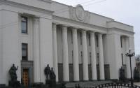 Верховная Рада урезала количество своих комитетов