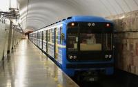 Опасные забавы: подростки бросались под поезд в метрополитене (видео)