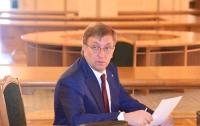 Службу внешней разведки может возглавить депутат Бухарев - СМИ