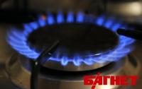МИД: Кабмин готов поднять цены на газ