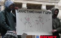 Против ГЭС в Карпатах выступили люди с веслами (ФОТО)