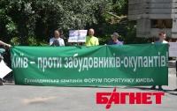 Киевляне протестовали против застройки усадьбы Рыльского (ФОТО)