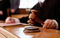 Должностное лицо Минобороны будут судить за крупную взятку