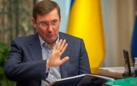 Луценко сделал заявлении о своей отставке