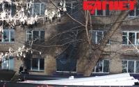 В центре Киева загорелось общежитие (ФОТО)