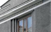 В МОЗ осваивают кредит Всемирного банка: пациенты без лекарств, больницы с флешками за 2 млн