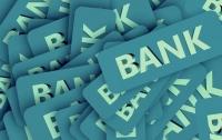 Украинские банки вышли на прибыль, - НБУ