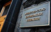 Украина избавляется от 2148 госпредприятий