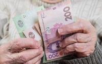 Повышение пенсий в Украине: кому повезет на этот раз