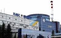 В Украине произошел серьезный сбой на АЭС