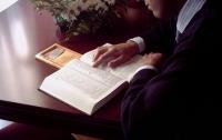 В России возбудили уголовное дело против «Свидетелей Иеговы»