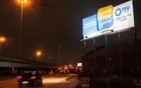 В штате Техас накопленную электроэнергию отдают ночью бесплатно