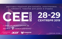Выставка электроники и развлечений CEE & CEE Games 2019