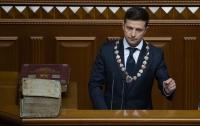 Президент требует снятия депутатской неприкосновенности