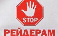 Рейдерские захваты агрохолдингов: готова ли Украина защитить инвесторов?
