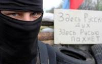 Среди руководства АТО затесался шпион ЛНР