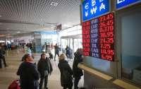 В обменном пункте аэропорта скупали доллар по 19 гривен