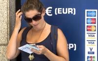 Сотрудница испанского банка 25 лет пользовалась счетом клиента