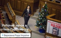 Депутат Войцицкая прогуливает заседания ВР