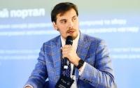 Сообщили предполагаемого премьер-министра Украины