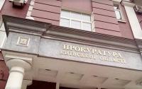 Россияне успешно организовали в Украине работорговлю