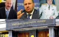 Александр Клименко, Александр Чернобай, Олег Низенко - Громко задержали, тихо отпустили, забыли